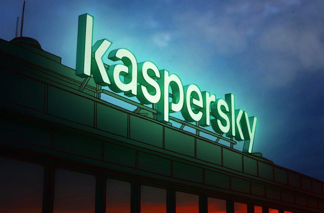 Microsoft Office 365 için Kaspersky Security ücretsiz sürümünün süresi uzatıldı