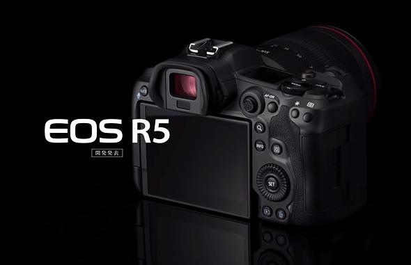Canon EOS R5, Açıklanan Yeni Özellikleri İle Piyasadaki Aynasızlara Meydan Okuyor