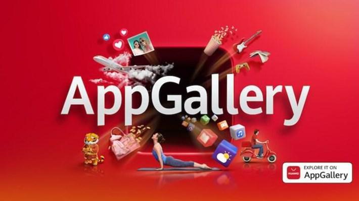 Huawei AppGallery Hediye Dağıtıyor