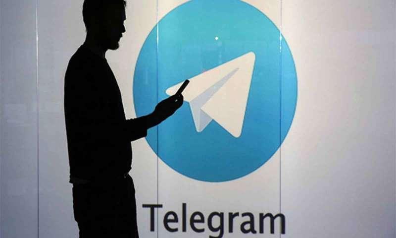 Apple, Telegram'ı App Store'da Tuttuğu İçin Davalık Oldu