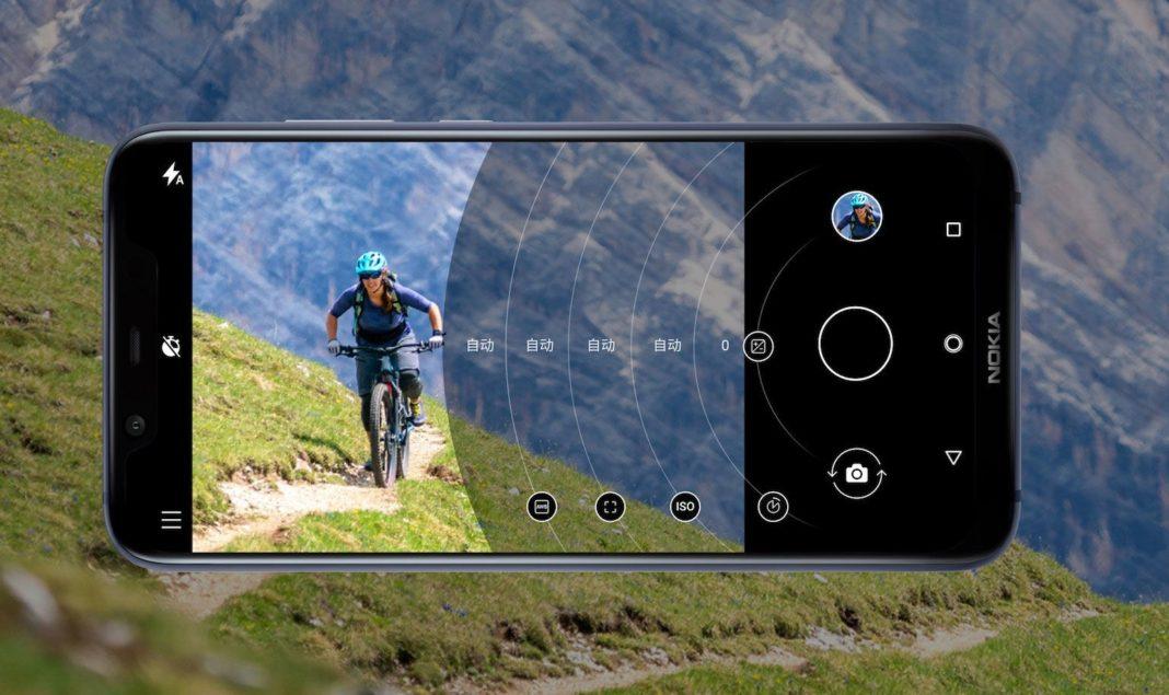 Nokia'nın Haziran Ayına Kadar Tanıtacağı 3 Yeni Telefon Belli Oldu