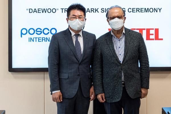 Vestel, Güney Koreli Daewoo Şirketi ile Lisans Anlaşması İmzaladı